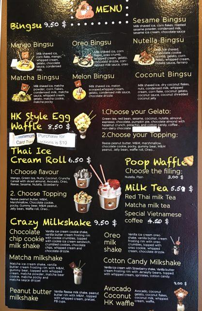 poop cafe menu poster toronto desserts