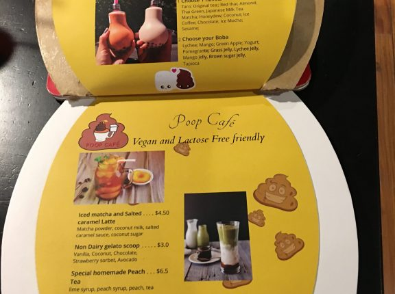 poop cafe menu toronto desserts vegan lactose free friendly
