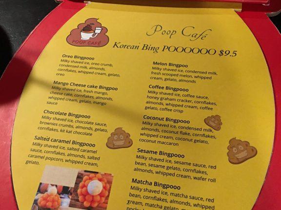 poop cafe menu korean bing toronto