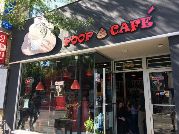 poop cafe toronto front signage